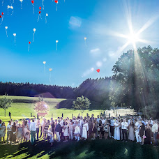 Wedding photographer Maksim Shdan (amore-grande). Photo of 27.03.2017