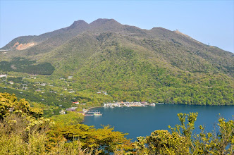 Photo: La caldera D'Hakone