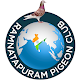 Download Ramanathapuram Pigeon Club For PC Windows and Mac