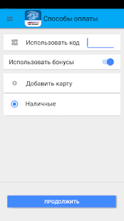 rus-taxi.su- screenshot thumbnail