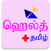 Health+ Tips Tamil