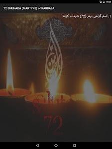 Download 72 Shuhada(Martyrs) of Karbala APK latest version