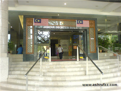 Putrajaya Immigration Office Front Entrance