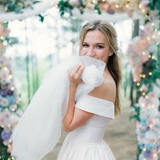 Wedding photographer Alina Duleva (alinaalllinenok). Photo of 12.09.2018