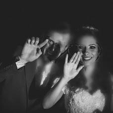 Wedding photographer davi nascimento (nascimento). Photo of 10.05.2017