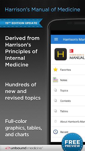 Harrison's Manual of Medicine 2.7.80 Screenshots 1