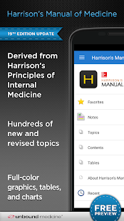 Harrison's Manual of Medicine- screenshot thumbnail