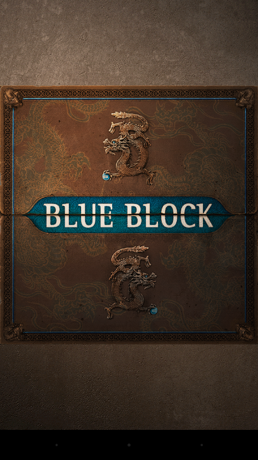 Blue Block Free (Unblock game)- screenshot