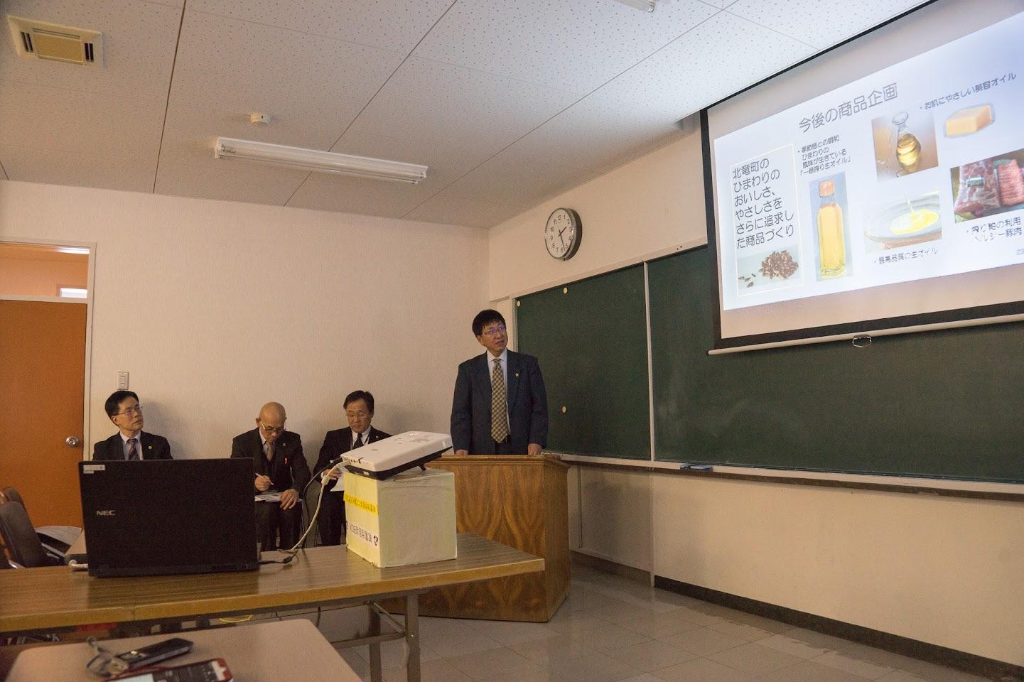 今後の商品企画について:濱田敬一 課長補佐