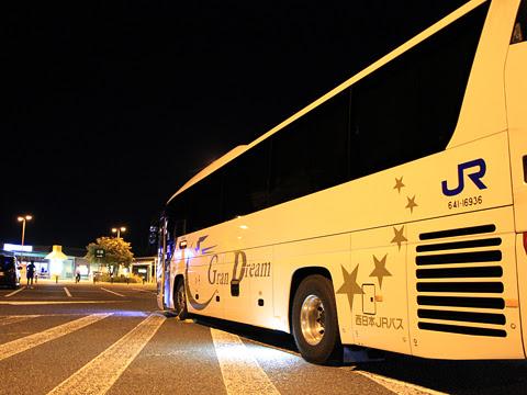西日本JRバス「高知エクスプレス」 2179 グランドリーム車両 吉野川SAにて_03