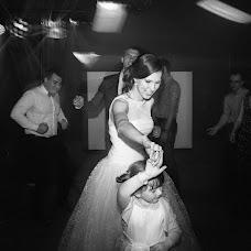 Wedding photographer Tatyana Anikina (anikinaphoto). Photo of 10.07.2015