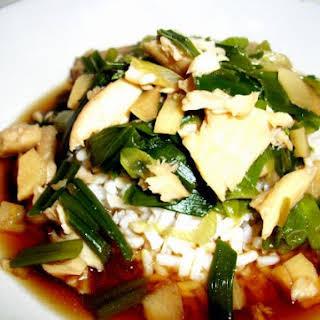 Fish Scallion Rice Bowl.