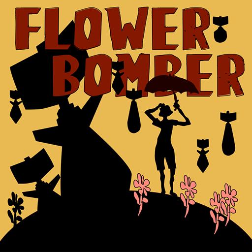街机のFlower Bomber - 花の爆撃機 LOGO-記事Game