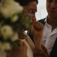 Wedding photographer Kseniya Chernaya (Elektrofoto). Photo of 16.01.2018