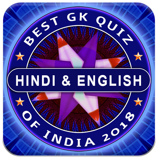Hindi & English Ultimate KBC Quiz