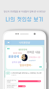 ♥Noondate♥ ♥정오의데이트♥- screenshot thumbnail