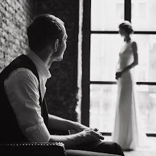 Wedding photographer Yaroslav Miroshnik (yarmir). Photo of 05.05.2018