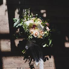 Wedding photographer Anna Rozova (annarozova). Photo of 22.02.2017