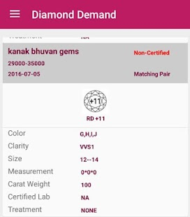 Diamond Demand 2.0- screenshot thumbnail