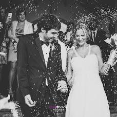 Wedding photographer José Alvarez (JoseManuelAlva). Photo of 27.03.2017
