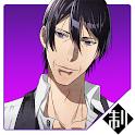 制服の王子様(オジサマ)~ベスト版~女性向け乙女恋愛ゲーム icon