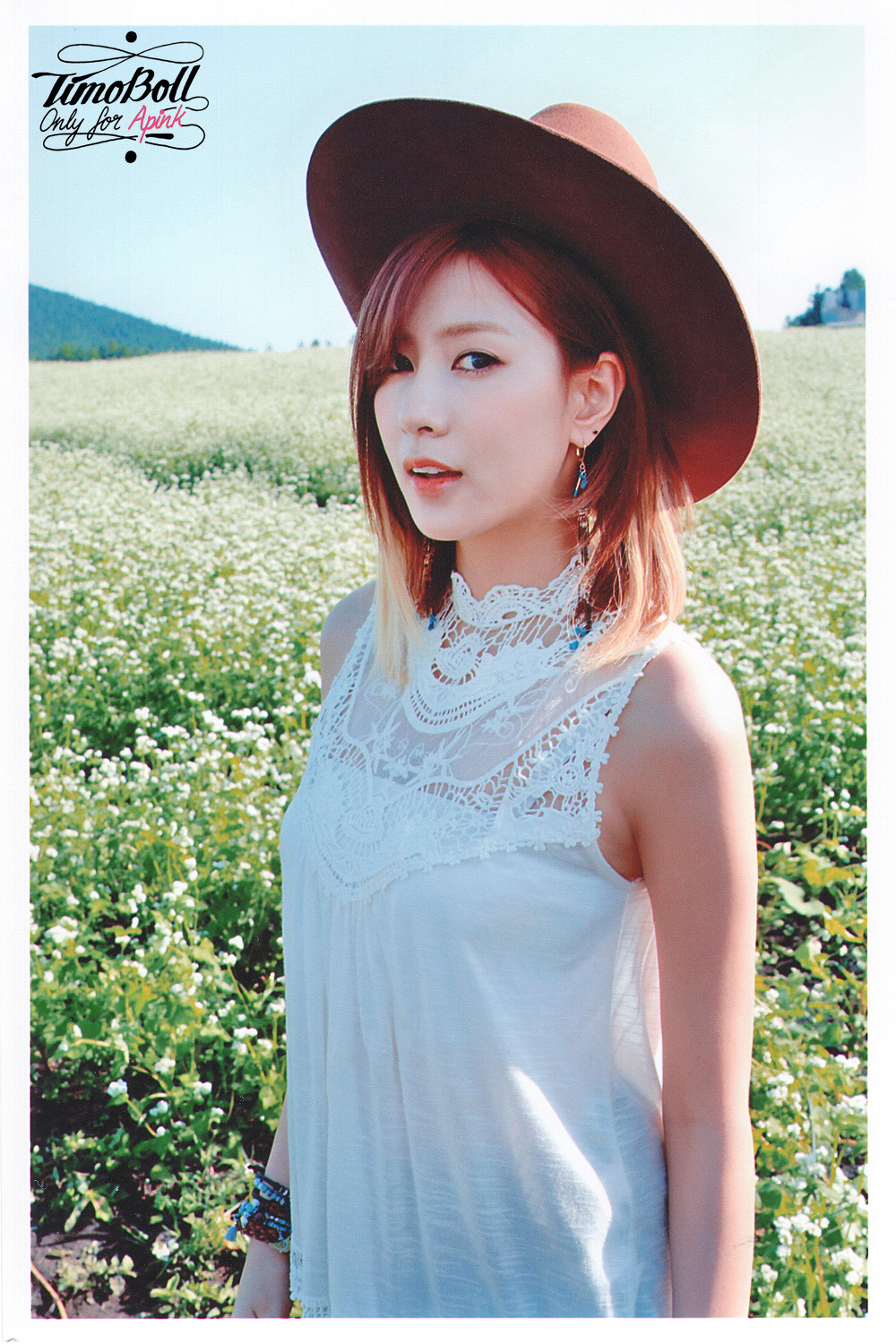 hayoung hat 3