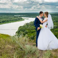 Wedding photographer Vladimir Gumarov (Gumarov). Photo of 25.07.2016