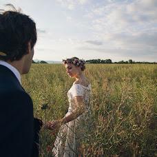 Wedding photographer Lika Banshoya (studiobokeh). Photo of 06.06.2015