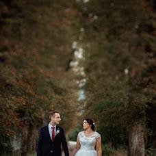 Wedding photographer Yasin emir Akbas (yasinemir). Photo of 15.09.2018