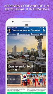 Aprender Coreano Amino em Português - náhled