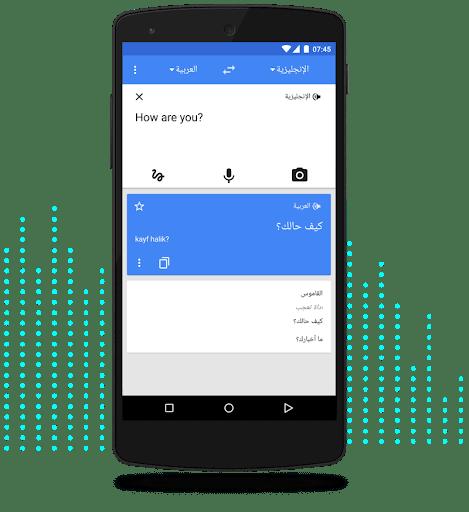 اللغات ترجمة Google