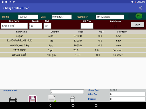 True Count - GST Billing, Accounting, Totally Free  screenshots 9