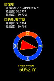 App 簡易ナビゲーター APK for Windows Phone