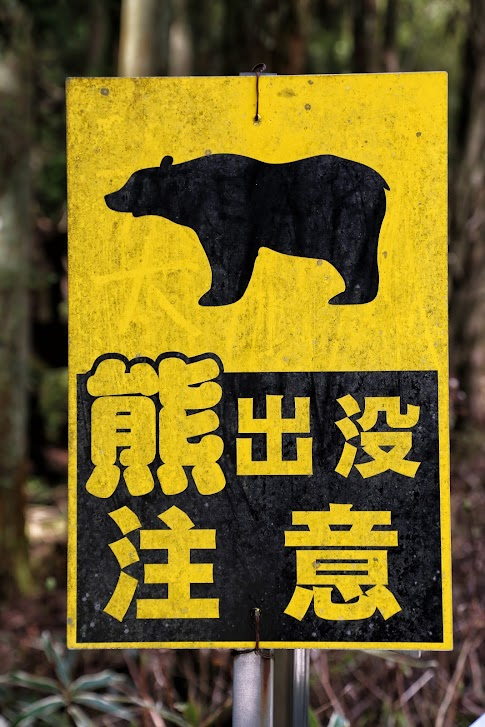 Dolina Kiso, Magome - Tsumago