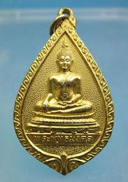 เหรียญพระพุทธมงคล วัดวิเวก นครศรีธรรมราช ปี2519