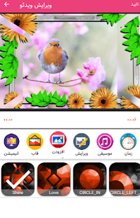 Download تبدیل عکس به فیلم For PC Windows and Mac apk screenshot 4