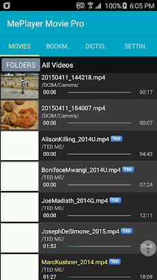 MePlayer Movie Pro Playerのおすすめ画像1