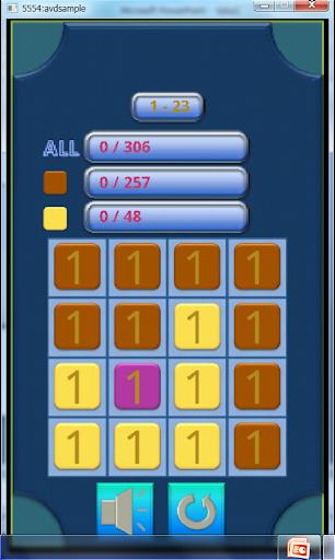 Think Plus 4x4