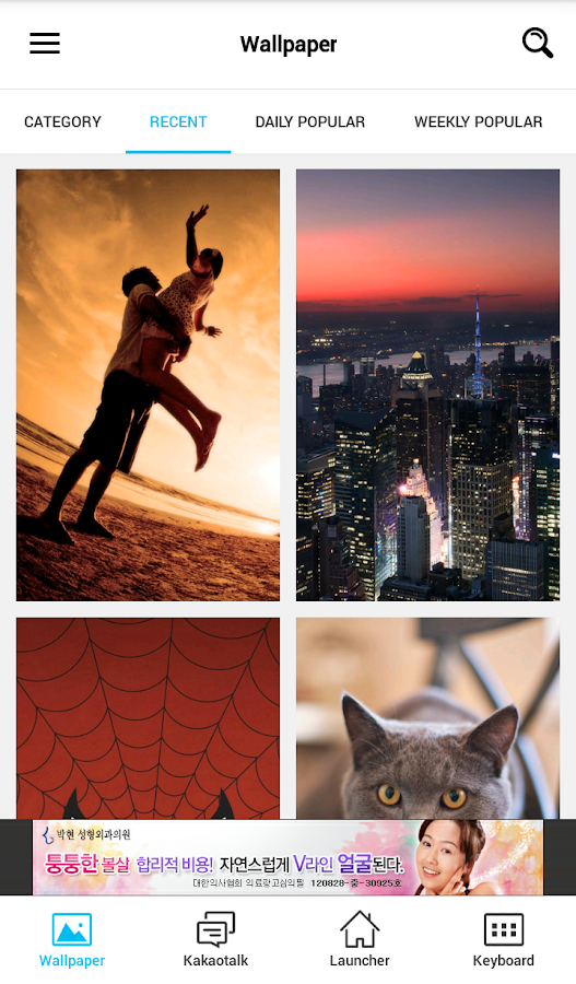 Screenshots of PhoneDeco _ wallpapers, theme for iPhone