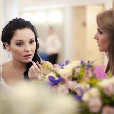 Wedding photographer Darya Dangilova (Dovedu). Photo of 20.07.2014