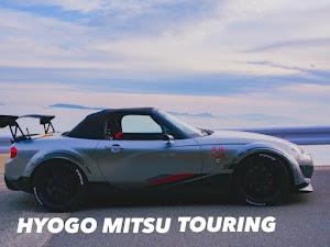 ロードスター NCEC 2011 RS 6MTのカスタム事例画像 Yuki_Katsuyamaさんの2019年03月22日20:44の投稿