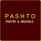 Pashto Poetry & Sad Ghazals