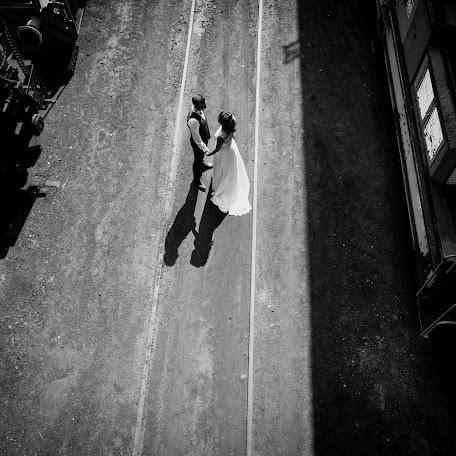 Hochzeitsfotograf Adrian Piwo (AdrianPiwo). Foto vom 28.06.2017