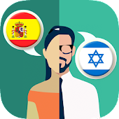 Spanish-Hebrew Translator