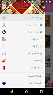 lalabahiya for PC-Windows 7,8,10 and Mac apk screenshot 1