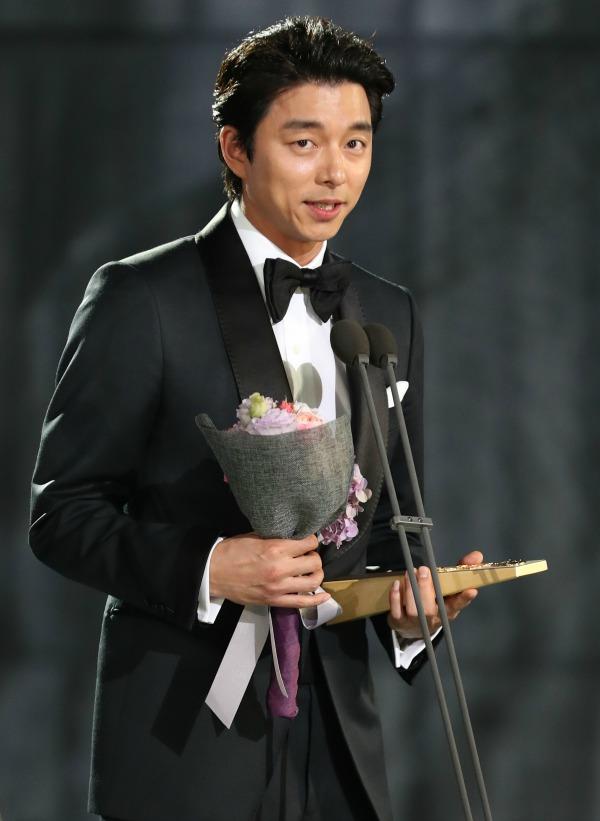 gong yoo excellence award