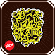 Graffiti Alphabet Letters Drawing Ideas - Androidアプリ