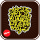 Graffiti Alphabet Letters Drawing Ideas Download on Windows