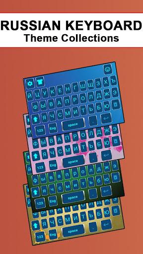 Russian Keyboard JK screenshot 1
