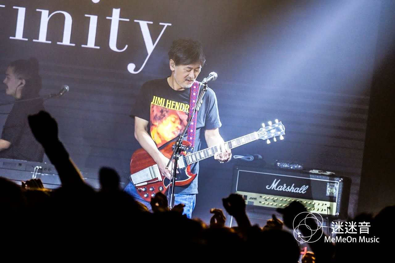 Do As Infinity 大無限樂團